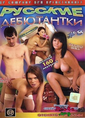 Русские бесплатные порно комедийные фильмы