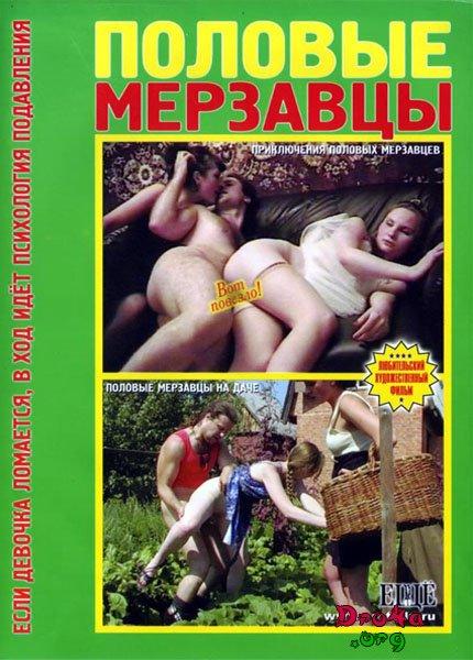 так как российское порно комедия нравится