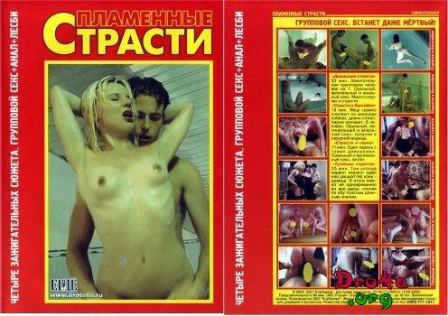 Клубничка порно торрент фото