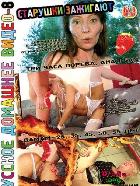скачать через торрент русское порно клубничка